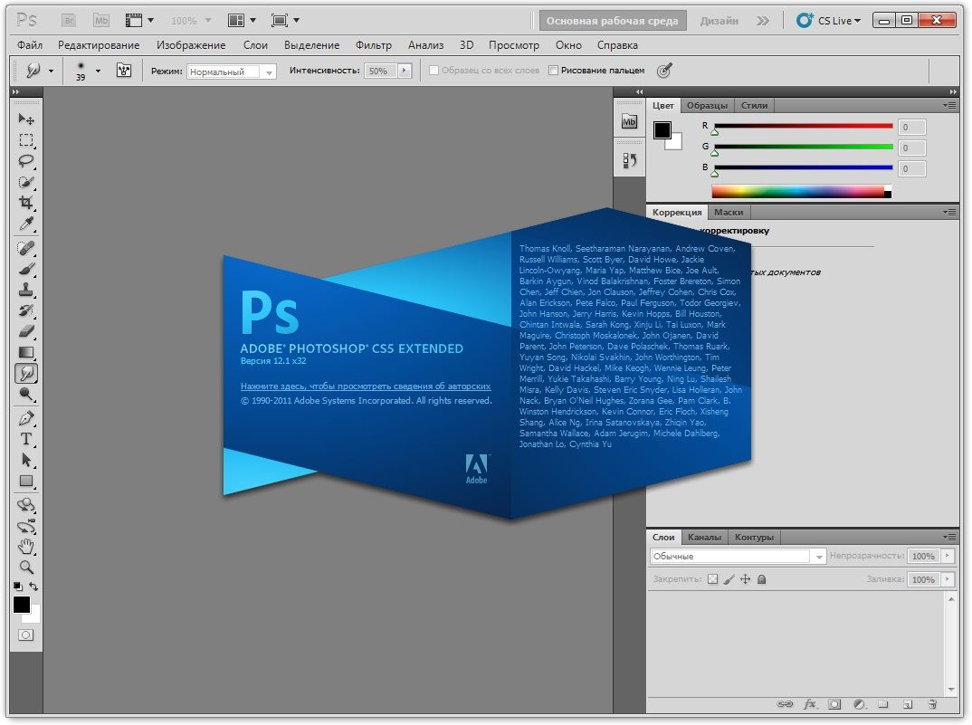 "������� ������� ""Adobe Creative Suite 5.5 Master Collection / v5.5 ..."