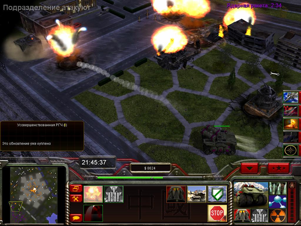 Игру Generals Zero Hour Contra 008