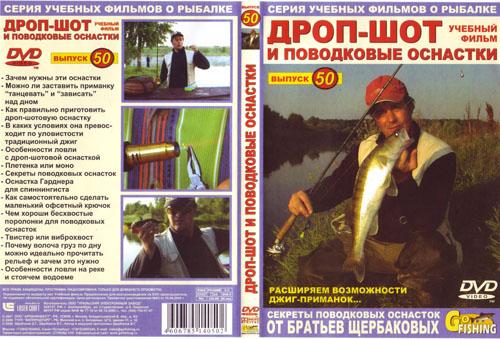 фильм братьев щербаковых о ловле карася