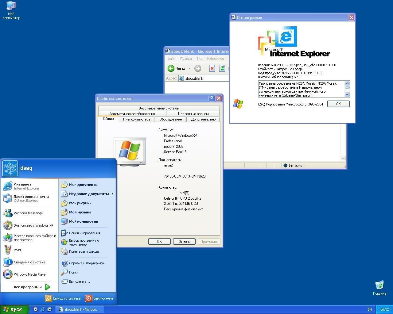 WINDOWS TÉLÉCHARGER ANTIWPA XP SP3 FOR