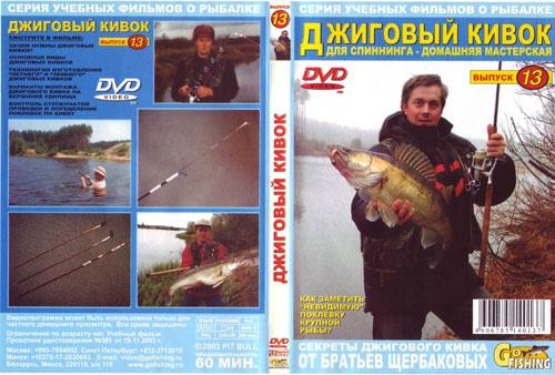 фильмы о рыбалке торрент без регистрации