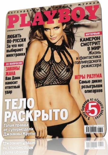 Русские эротические журналы27
