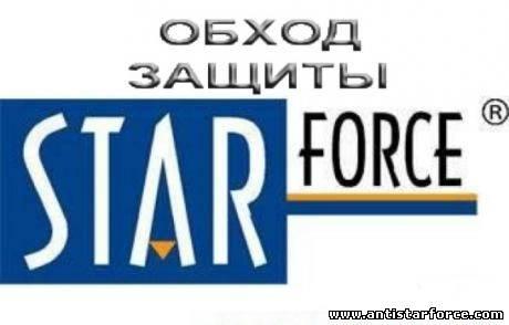 Драйвер для запуска игр, защищенных StarForce / Driver for the start of gam