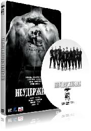 Неудержимые / The Expendables (2010) DVDRip
